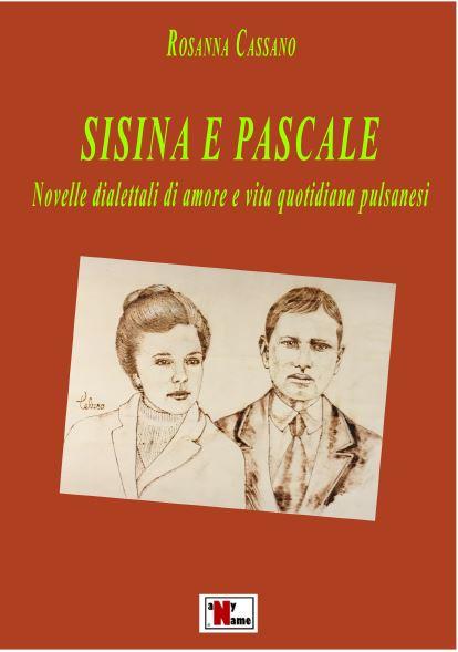 Sisina e Pascale